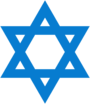 Israeli blue Star of David.png